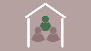 Grafik Drei Personen in einem Haus